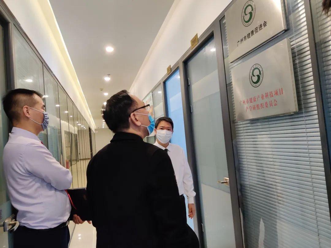 【工作简讯2020-Ⅳ03】杨主任拜访广东省红十字会、广东省有机农业协会 (图4)